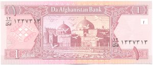 1 афгани