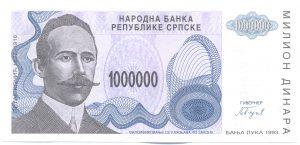 1 млн динар