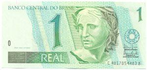 1 риал