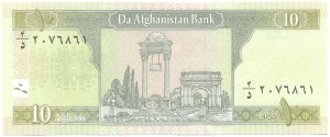10 афгани
