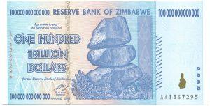 100 трлн долларов