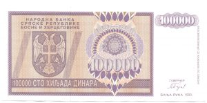 100 000 динар
