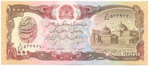 1000 афгани