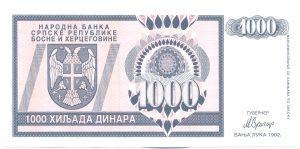 1000 динар