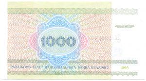 1000 рублей_2 вид