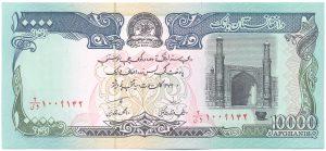 10000 афгани
