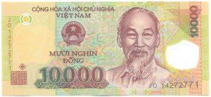 10000 донг