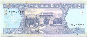 2 афгани