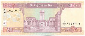20 афгани