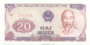 20 донг