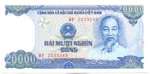 20000 донг