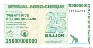 25 млн долларов