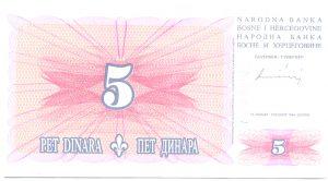 5 динар