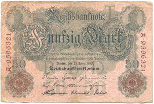 50 марок