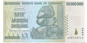 50 млн долларов