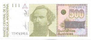 500 аустраль