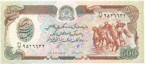 500 афгани
