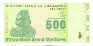 500 долларов