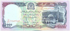 5000 афгани