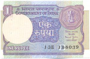 1 рупия 1990