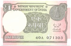 1 рупия 2015