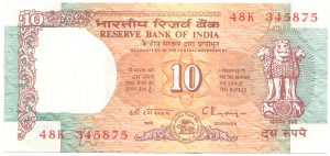 10 рупий вид 2