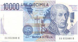 10 000 лир