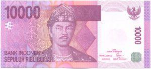 10 000 рупий