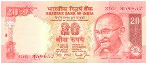 20 рупий