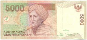 5000 рупий