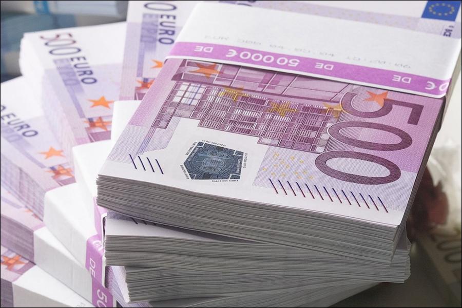 ЕЦБ прекратит выпуск банкноты 500 евро