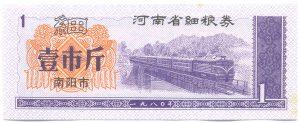 Хэнань_1-2