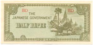 половина рупии