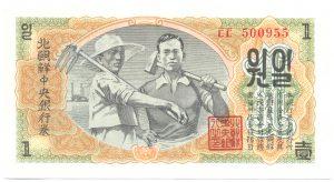 1 вон
