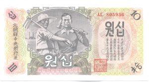 10 вон