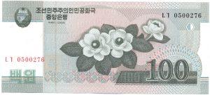 100 вон