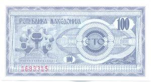 100 денар