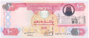 100 дирхам