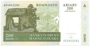 200 ариари