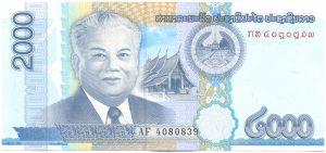 2000 кипов 2011 года