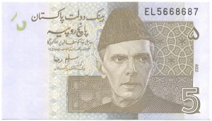 5 рупий