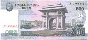 500 вон
