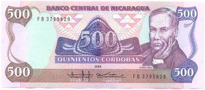 500 кордоба