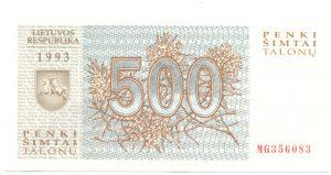 500 талонов