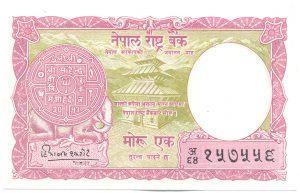 1 рупия