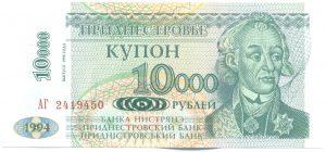 10 000 рублей 2-й вид