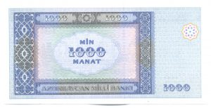 1000 манат 2001 года