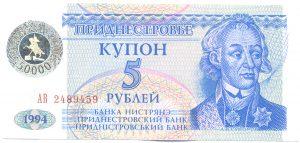 50 000 рублей наклейка