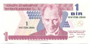 1-лира