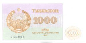 1000 сумов